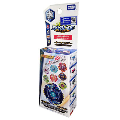 REAL AUTHENTIC Beyblade B-95 Random Booster Vol. 8 Shelter Regulus Balance