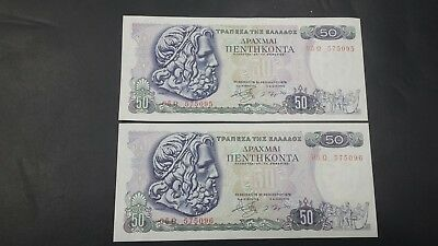 Greece 50 Drachmai Banknote 1978  Unc Consecutive Numbers