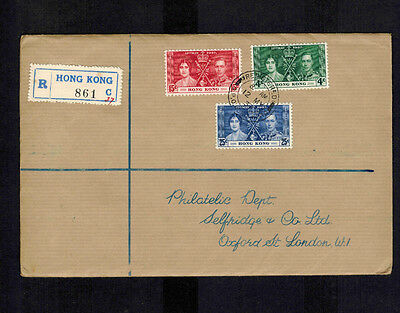 Hong Kong C3 1937 KGVI CORONATION #151-153 register cover complete set of 3 FDC