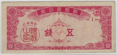 South Korea 5 Chon 1949 P.4 Exceptionally Rare Seldom Offered