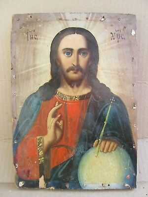 Antique Icon Jesus Christ with sphere Orthodox Russian Empire Wood