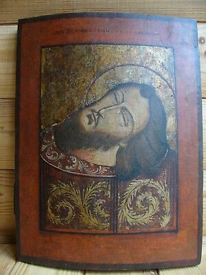 """Antique 19c Russian Orth Hand Painted Wood Icon """"the head of John the Baptist"""""""