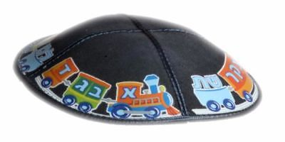 Kids Leather Train Yamaka Yarmulkah Jewish Kipa Holiday Kippa Yarmulke Kippah