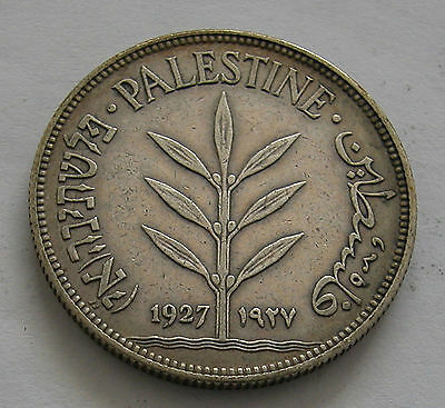 Palestine - Silver 100 Mils 1927 Km # 7 X.f+ Scarce In This Condition