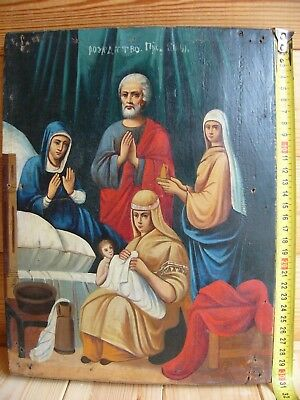 """Antique 19c Russian Orthx Hand Painted Wood Icon """" The Nativity of the Virgin"""""""