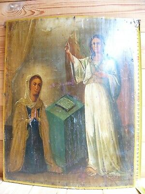 """Antique 19c Russian Orthx Hand Painted Wood Icon """"Annunciation of the Virgin"""""""