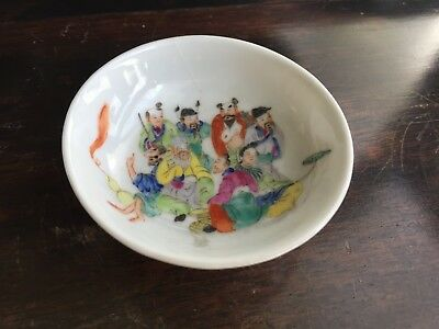 Small Old Chinese Famille Rose Porcelain bowl