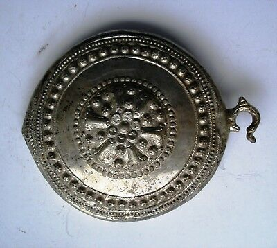 Antique.  Handmade Part of a Silver Belt Buckle. Early 19th century.