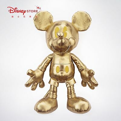 Mickey Mouse 90th Golden Birthday Plush Disney Store Limited Edition