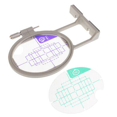 Baoblaze DIY Embroidery Machine Hoops for Brother PE770 PC6500 PC8200 PC8500