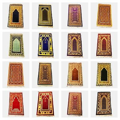 Brand new High Quality Foam Padded with Velvet Top Prayer Mat Non Slip Salah