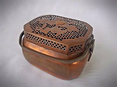 Antique Chinese Copper Hand Warmer, Jian Ding Wax Seal #4 w/ Provenance #6