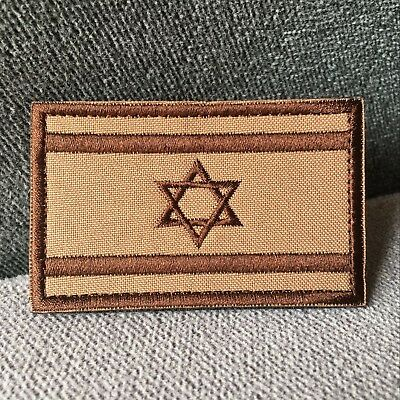 Embroidered Israel Israeli Flag Hook Loop Patch Star of David Jewish Brown