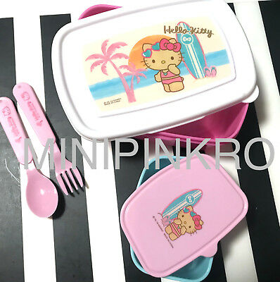 Hello Kitty Beach Time Tanned Lunch Container Box 6-PC Set - AUTHENTIC SANRIO