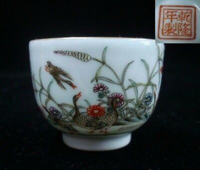 """Rare Perfect Chinese Hand Painting Gooses Porcelain Cup """"QianLong"""" Mark"""