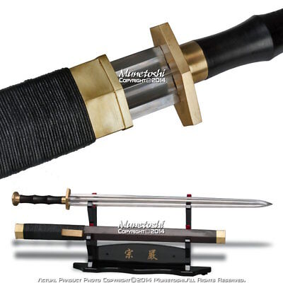 """33"""" Classic Ancient Chinese Sword Replica Folded Steel Blade Ebony Handle Scab"""