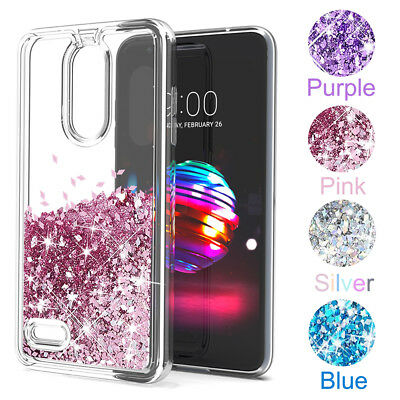 For LG Cell Phone Case Motion Liquid Quicksand Glitter Flexible Rubber TPU Cover