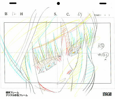 SALE! Anime Genga Not Cel: Spice and Wolf #98 (Set of 1 Production Sketch)