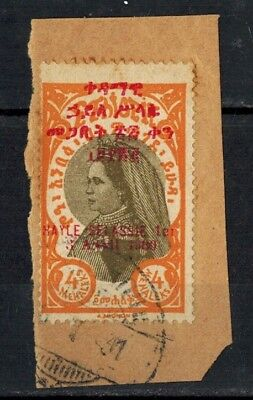 1928-ETHIOPIE-IMPERATRICE ZEODITOU-TIMBRE.FRAGMENT.OBL-SURCHARGE - Yv.161