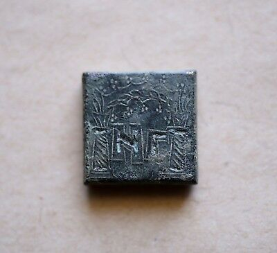 Early Byzantine Square Bronze Weight For Three Solidi. Excellent Piece Of Art!