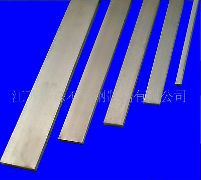 2pcs  304 Stainless Steel Flat Bar Plate 3mm x 3mm x 500mm (1.64 ft) #EB-F GY