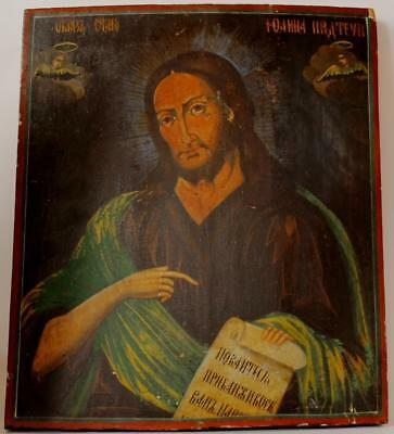 Large Antique Russian Orthodox Icon - St. John the Baptist of Deesis c.1900