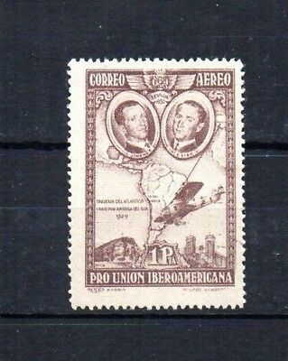 SPAIN 1930 SCOTT# C55a BROWN VIOLET. HARD-TO-FIND. JIMENEZ & IGLESIAS. UNUSED