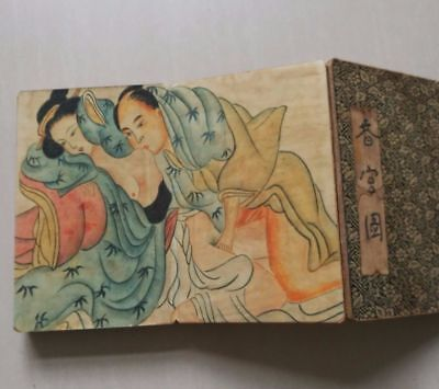 antique Ancient Chinese sex culture representative collections of books 1