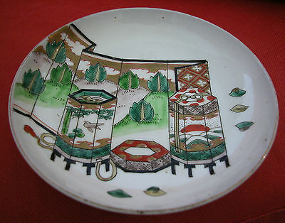 A Gorgeous Antique Hand Painted And Decorated With Lovely Colors Plate