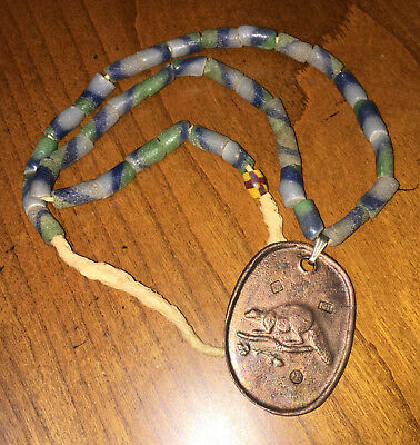 1778 Hudson Bay Co. Beaver on Branc Fur Trade Medal on Glass Trade Bead Necklace