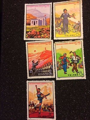 China Stamps N33-N36 and N38 30th ann of Talks at the Yanan Forum MUH 1972.