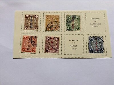 China Imperial, Dragon selection of 6 overprints