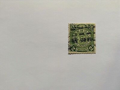 China Imperial, Dragon 2 cents