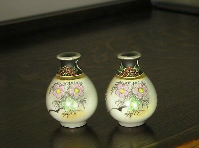 Pair of Small Decorative Oriental Style Vases Marked Foreign