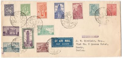 ********** #207-218 August 15, 1949 Independence Day Registered Fdc **********