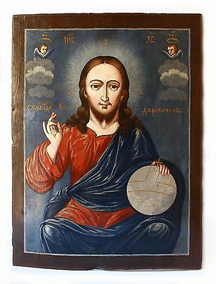 Antique 19th C Russian Hand Painted Wooden Icon of Jesus Christ Pantocrator