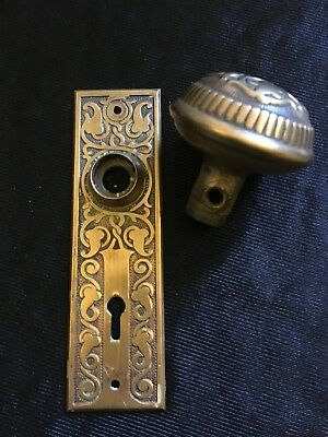 ANTIQUE Russell And Erwin CAST Bronze Design BACKPLATE DOOR Very Ornate  #1
