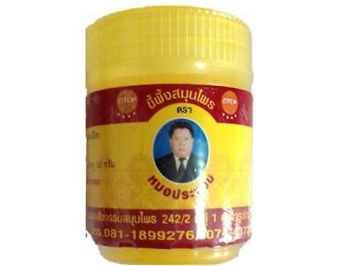 50g Large Thai Tiger Type Hot Balm Relief Of Muscular Aches Pain Insect Bites
