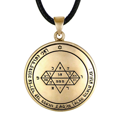 Bronze 5th Pentacle of Jupiter Success Talisman Amulet Key of Solomon Necklace