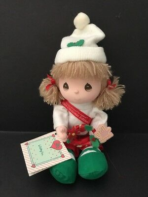 Vintage Precious Moments Applause Doll Plush 1989 Christmas Edition All Tags 12""