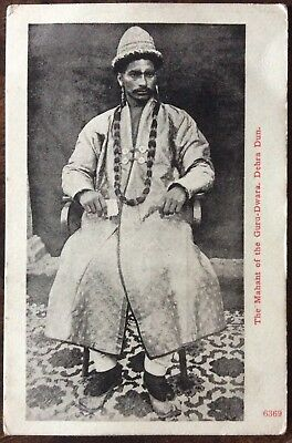 Antique Pc Portrait Of The Mahant Of The Guru-Dwara Dehra Dun Seated Fine Robes