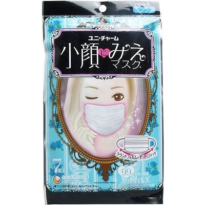IN STOCK (7pcs)JAPAN UNICHARM KOGAO(SMALL FACE)COLD/POLLEN/PM2.5 MASK KAWAI