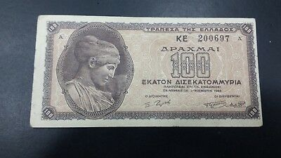 Greece 100 Billion  Drachmai Banknote 1944