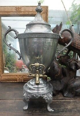 Antique Samovar From Cooper Institute New York 1859 Arts & Engineering for Women