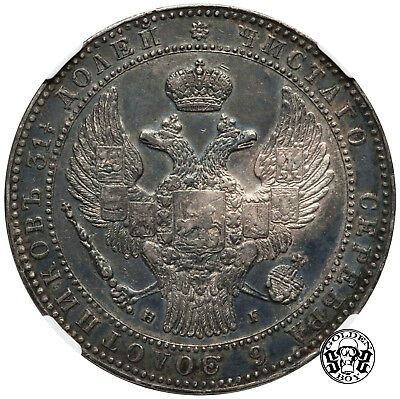 Russia/Poland: 10 Zlotych (1 1/2 Roubles) 1833 НГ Nicholas I. NGC XF Details.