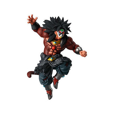 Dragon Ball Super Broly Dark Gashapon Vs 07 Battle Figure Series Bandai New