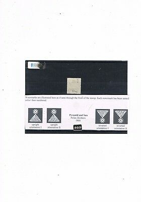 EGYPT STAMP #460 1866 FIRST ISSUE 5pa GREY TYPE I PERF 12.5 UNUSED