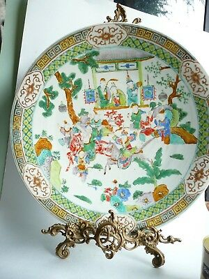 Huge 19th century Chinese porcelain charger on brass stand..............ref.1196