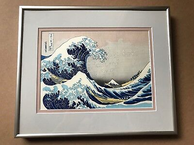 Japanese woodblock print Ukiyoe Hokusai Mt. Fuji GREAT WAVE And Frame