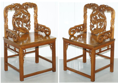 Pair Of Very Rare Hongmu And Huanghuali Masters Armchairs Heavily Carved Chairs